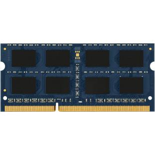 Memoria P/NOTEBOOK DDR3 4GB 1600MHz HP SODIMM US