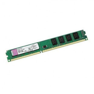 Memória DDR3 4GB Kingston 1600Mhz